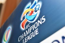 Uzbek clubs know their opponents in the AFC Champions League