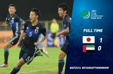 U16 Осиё чемпионати. Япония ярим финал ва ЖЧга йўл олди