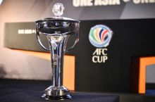 AFC CUP CONTENDERS LEARN 2017 OPPONENTS