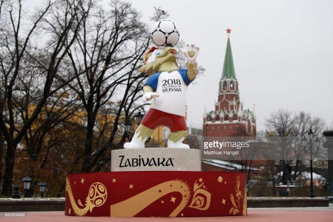 Mundial qurasigacha. Moskva bayram ranglariga burkandi FOTOGALEREYA