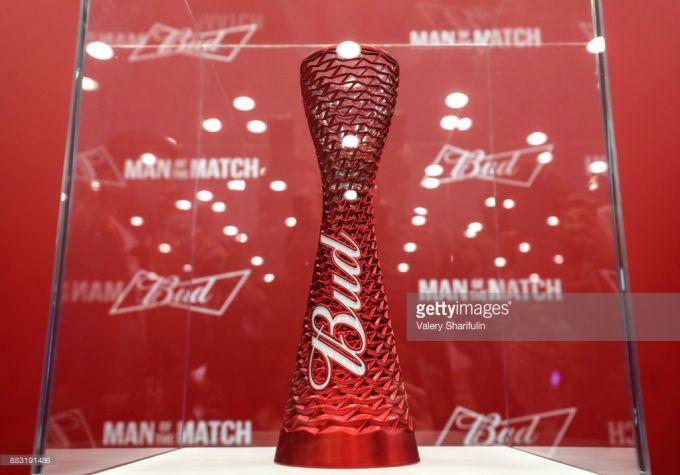 """JCH-2018da """"Man of the match""""ga topshiriladigan sovrin namoyish etildi + FOTO"""
