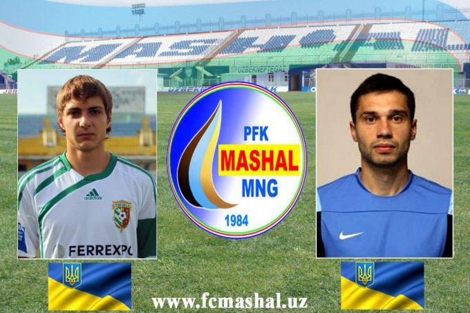 """""""Mashal"""" ko'rigiga ukrainalik ikki futbolchi kelib qo'shildi"""