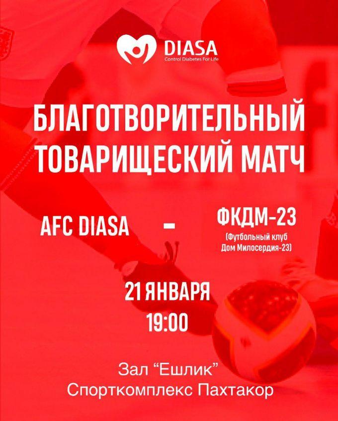 """21 yanvar kuni """"Yoshlik"""" zalida xayriya uchrashuvi bo'lib o'tadi"""