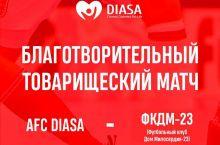 """21 yanvar kuni """"Yoshlik"""" zalida xayriya uchrashuvi bo'lib o'tadi- uzfifa.net."""