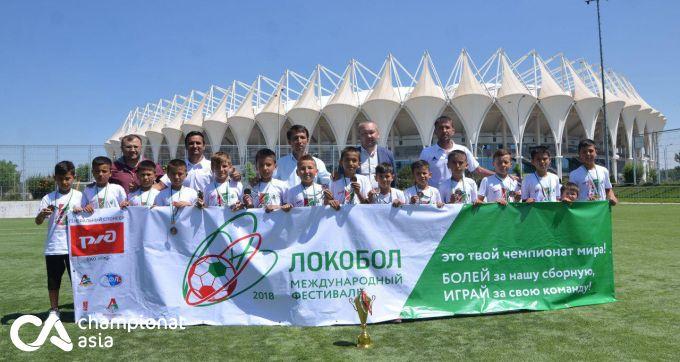 """""""Lokobol"""" saralash bosqichi tugadi. """"Bunyodkor""""-2007 Rossiyaga boradi"""