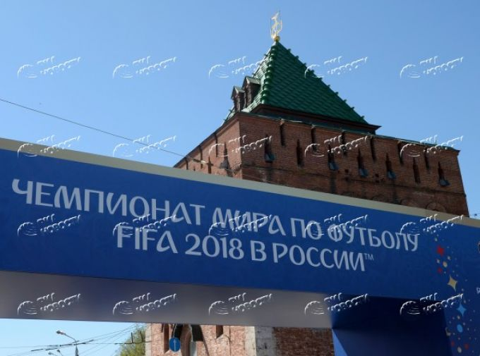 Nijniy Novgorodda JCH-2018 parki ochildi FOTO