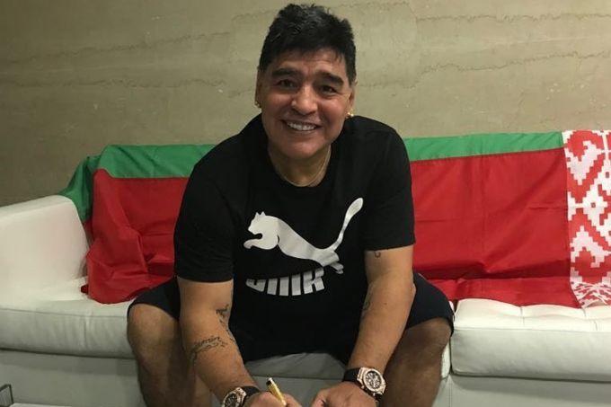 """Rasman: Diego Maradona Brestning """"Dinamo"""" klubiga prezident bo'ldi"""