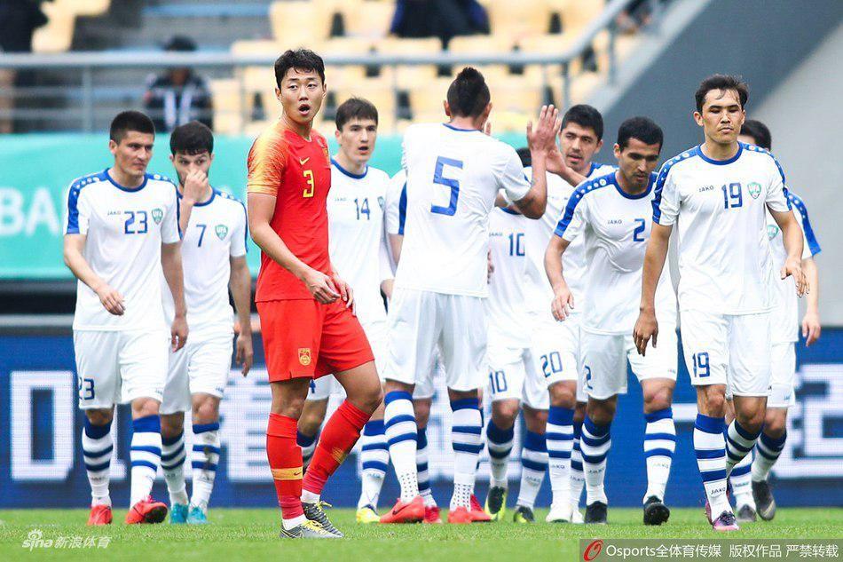 Узбекистан китай футбол 2019 [PUNIQRANDLINE-(au-dating-names.txt) 61