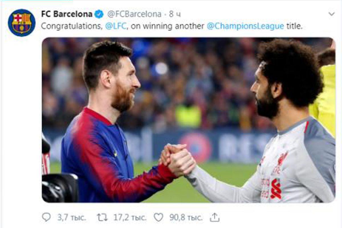 "Foto            ""Barselona"" ""Liverpul""ni tabrikladi"