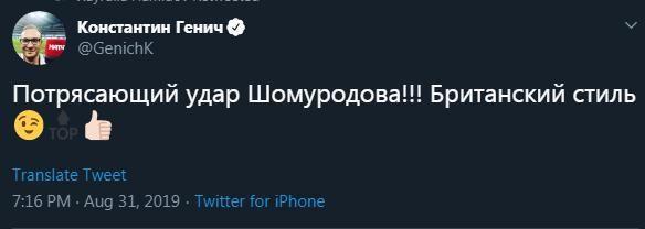 SHomurodov gol urdi va RPL to'purarligi uchun poygada Sobolev bilan peshqadamlik qilmoqda