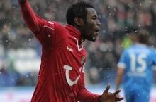 Hannover reveal extent of Stoke's interest in Mame Biram Diouf  Last Updated: August 8, 2013 6:36pm